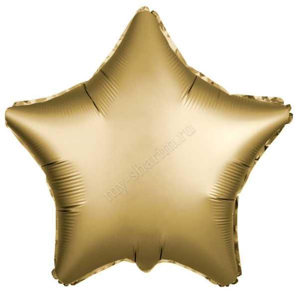 Звезда, Матовая, 46см